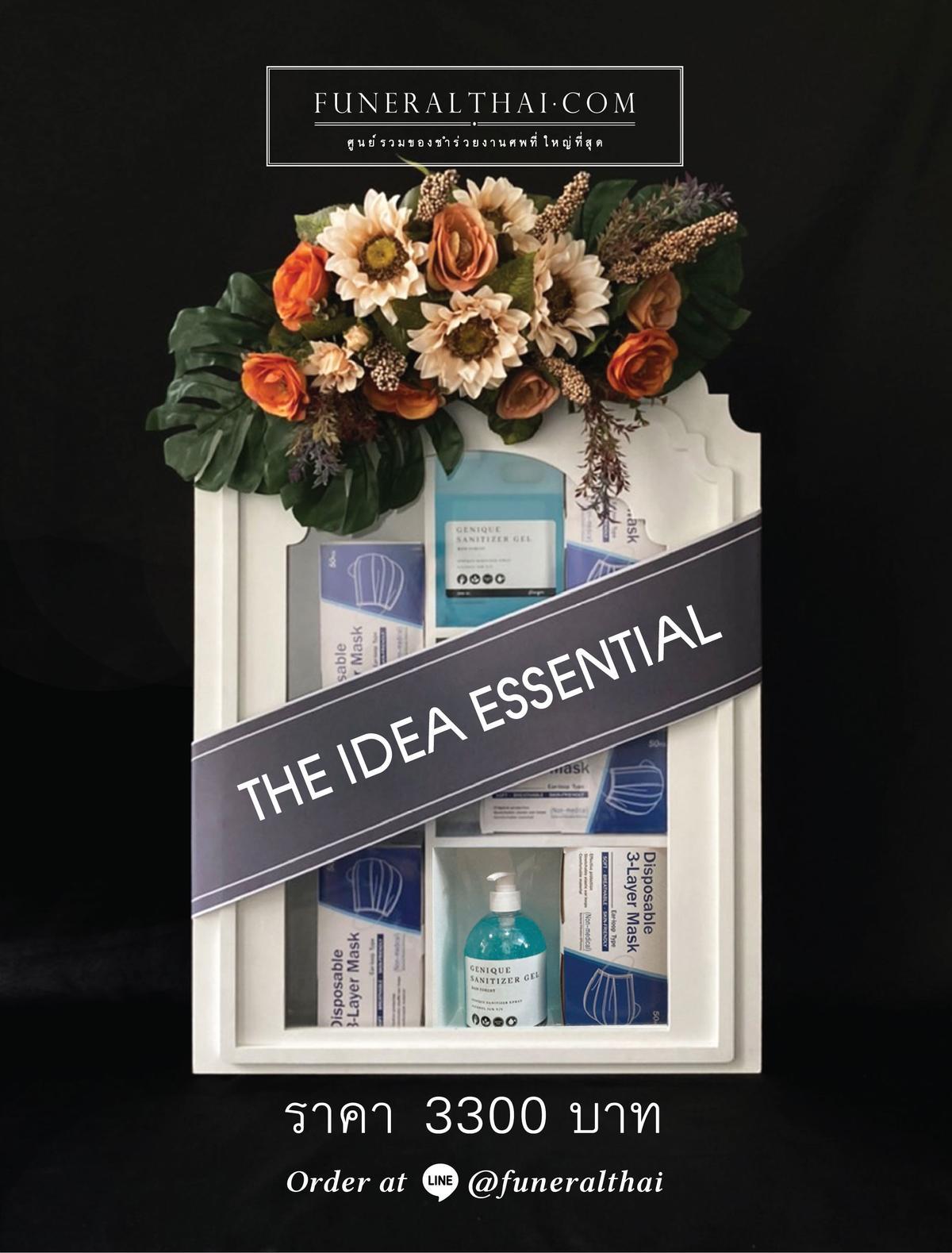 พวงหรีด พวงหรีดตู้ ใส่แอลกอฮอล์ ซานิไทเซอร์ และ หน้ากากอนามัย ประดับดอกไม้ พวงหรีดใช้งานต่อได้ ส่งฟรีทั่วกรุงเทพ