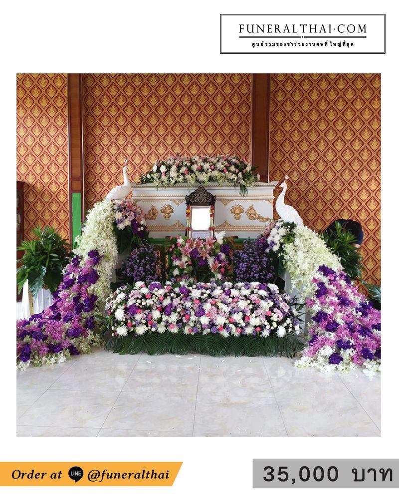 ดอกไม้หน้าศพ 06