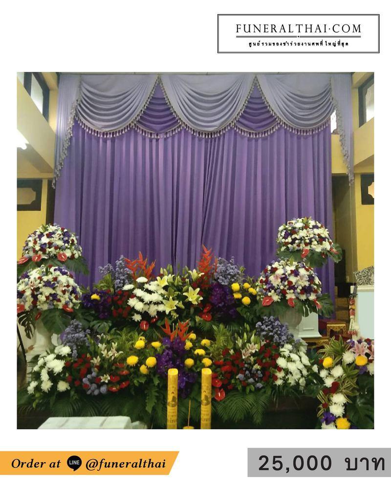 ดอกไม้หน้าศพ 05