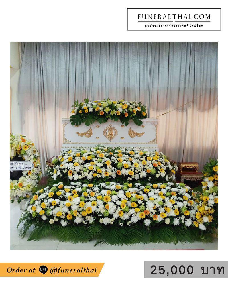 ดอกไม้หน้าศพ 04