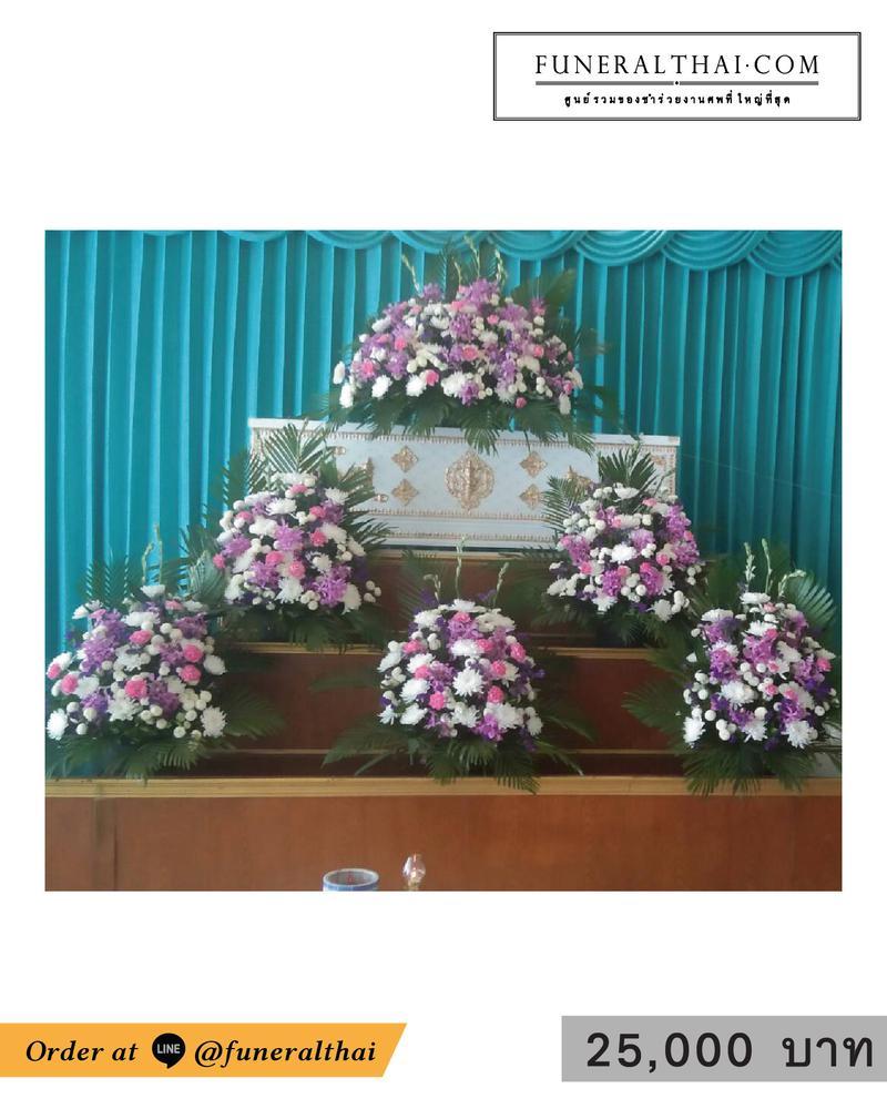 ดอกไม้หน้าศพ 02